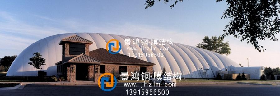 充气膜设施20120527_c5c0425063ce5fe78693L2wMlLmejjjX.jpg