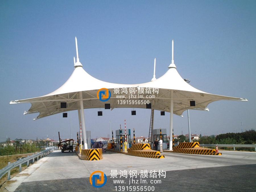 收费站张拉膜结构工程设计施工时间太短 (3).JPG