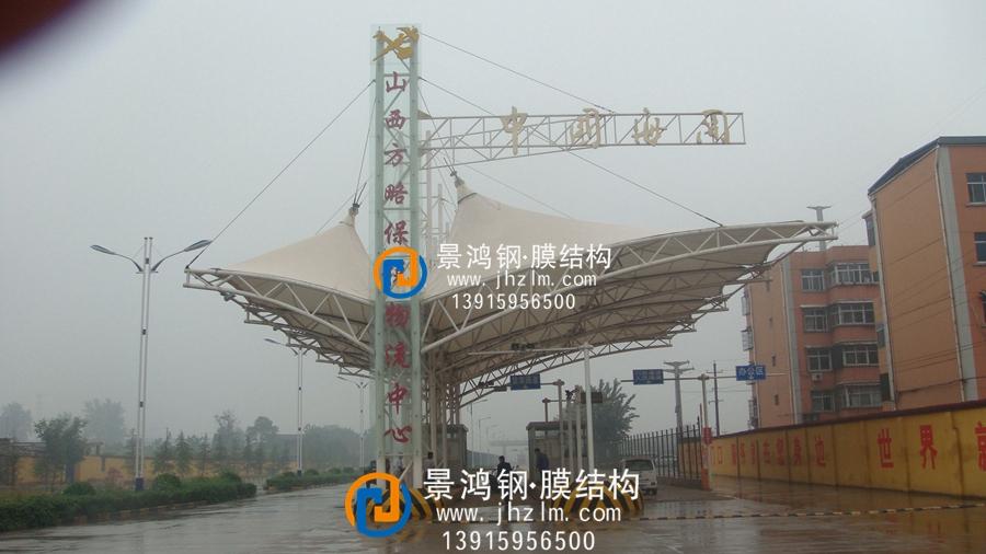 收费站张拉膜结构雨蓬rest (4).jpg