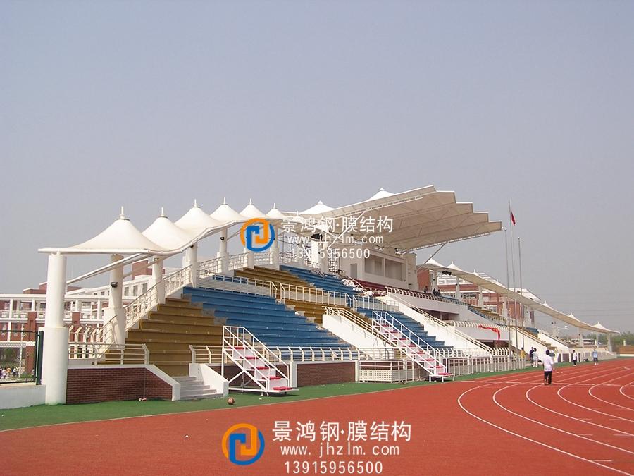 学校体育看台张拉膜结构工程设计制作安装水电费不能 (4).jpg