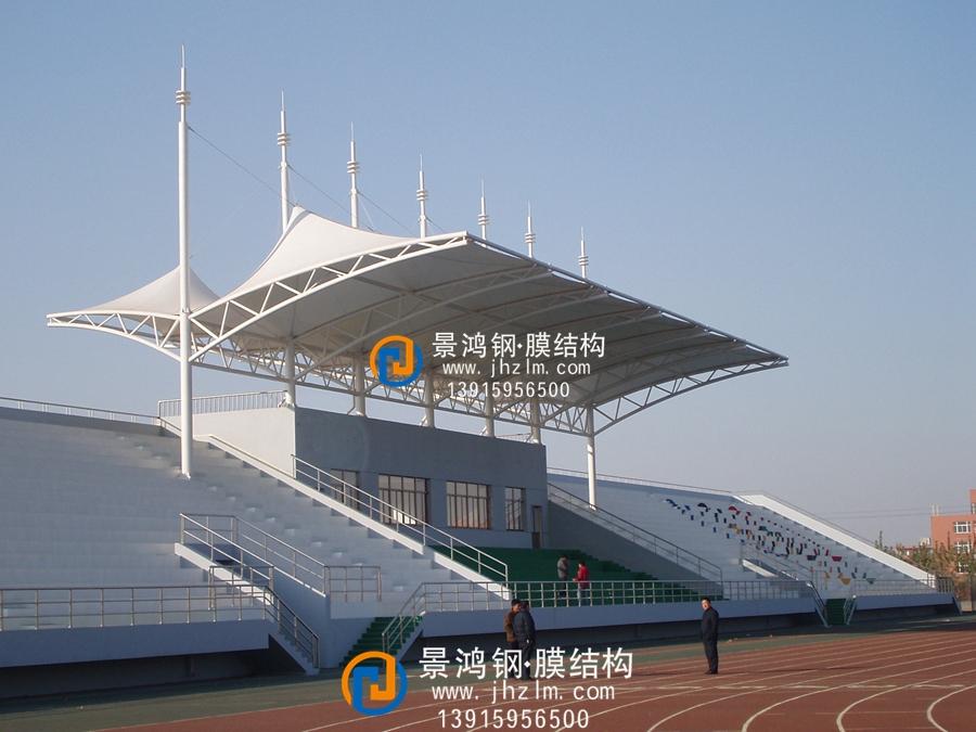 学校体育看台张拉膜结构工程设计制作安装水电费不能 (2).jpg