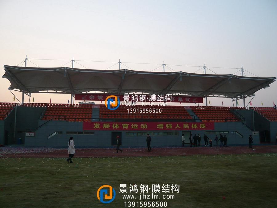 学校体育看台张拉膜结构工程设计制作安装水电费不能 (3).jpg