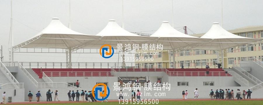 学校风雨操场体育看台时的法国和 (5).jpg