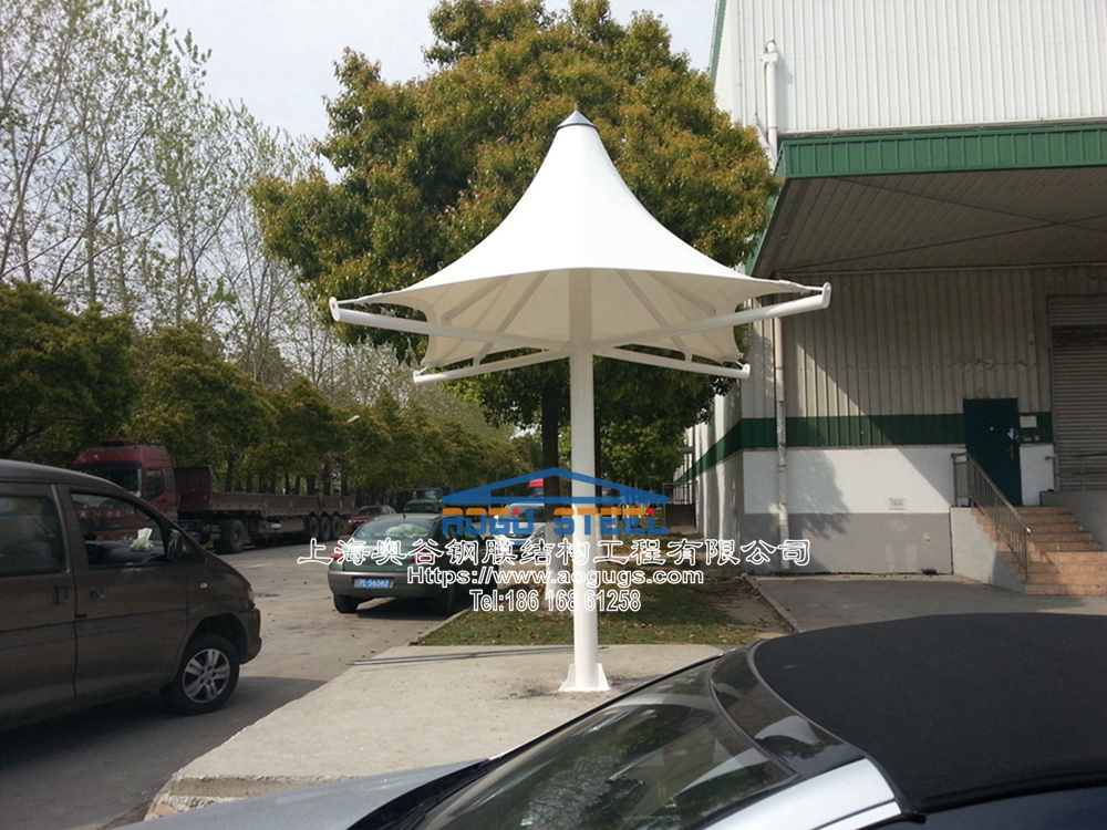 酒吧 咖啡厅 户外休闲 伸缩折叠 开合雨伞