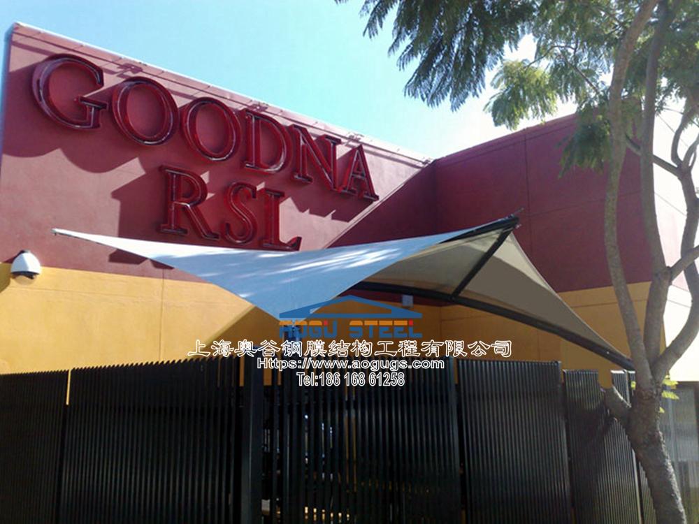 景观膜结构伞022